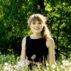 Аватар пользователя Лиза Никитина