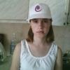 Аватар пользователя Анна Филинова