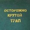 Аватар пользователя Ян Синьковский