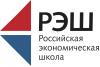 Аватар пользователя Российская экономическая школа