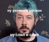 Аватар пользователя Максим Олейниченко